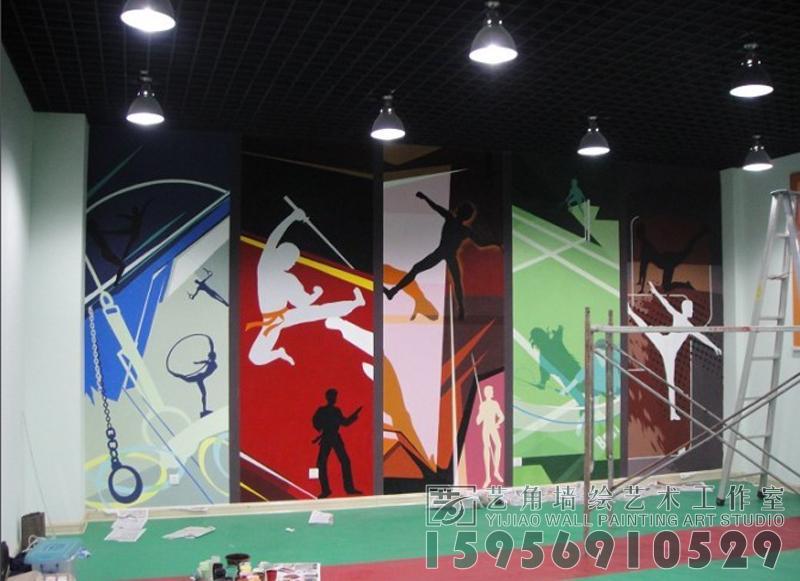 艺角体育健身馆墙面彩绘 - 合肥艺角墙绘艺术工作室—
