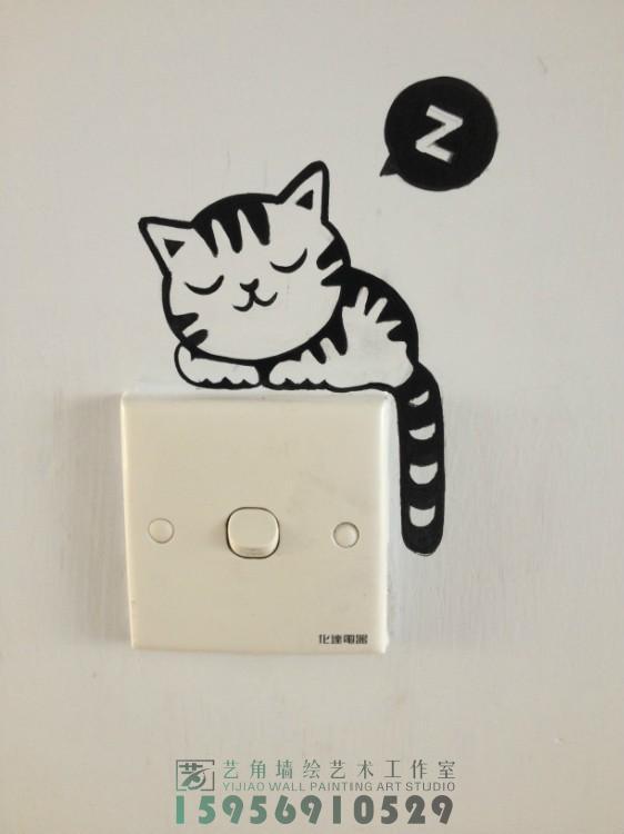 手绘室内开关小猫咪  分享到: 上一个: 家装彩绘走廊楼梯道彩绘悠闲