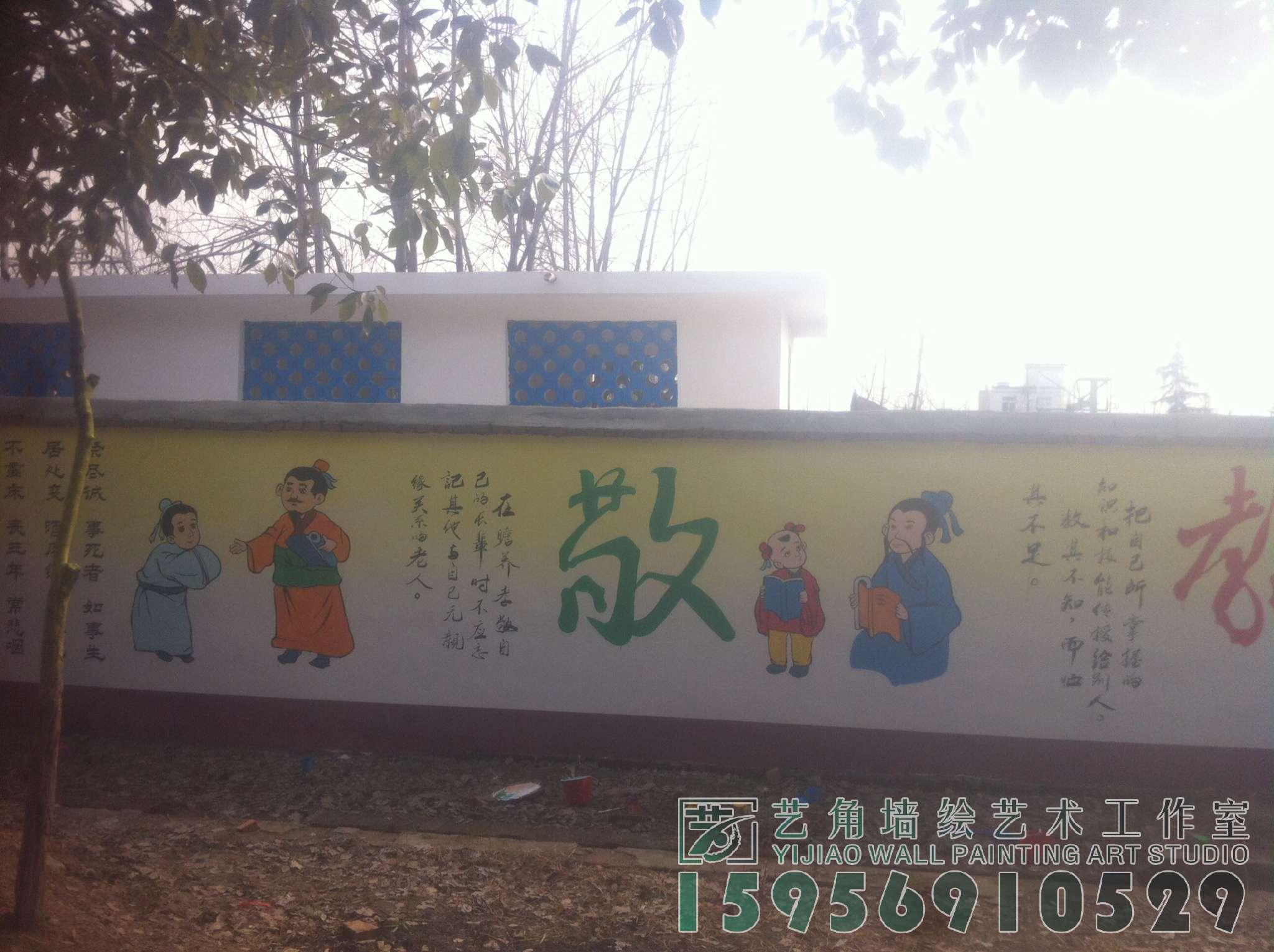 下一个: 安徽省颍上县周圩小学校园文化墙彩绘案例 产品详情 产品评论